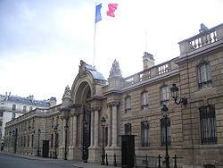 Élysée Palace1